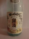芋焼酎 銀滴復刻版 1800ml