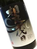 芋焼酎 相良十代目 更なる進化 三年古酒 1800ml