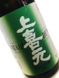 上喜元 純米大吟醸 渡船 1800ml