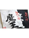 魔王Tシャツ 色(白/黒)・サイズ(S/M/L)選択可