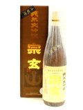 宗玄 純米大吟醸 斗瓶囲い 生原酒 720ml