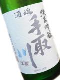 手取川 酒魂 純米吟醸 ひやおろし 720ml