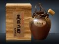麦焼酎 天保二年 原酒 甕壺 5400ml