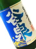 谷泉 純米吟醸 無濾過生原酒 Blue 720ml