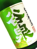 谷泉 純米吟醸 無濾過生原酒 Green 1800ml