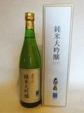 天狗舞 純米大吟醸 白山菊酒 720ml
