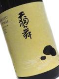 天狗舞 生もと仕込純米酒 1800ml
