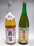 梅酒飲み比べセット(彩煌の技と味 梅酒・角玉梅酒)