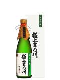 純米吟醸 極上吉乃川 720ml