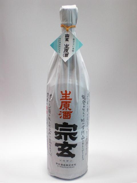 宗玄 新酒しぼりたて 生原酒 1800ml【冬季限定】