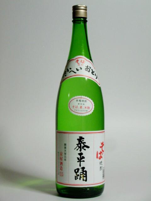 そば焼酎 泰平踊り 1800ml