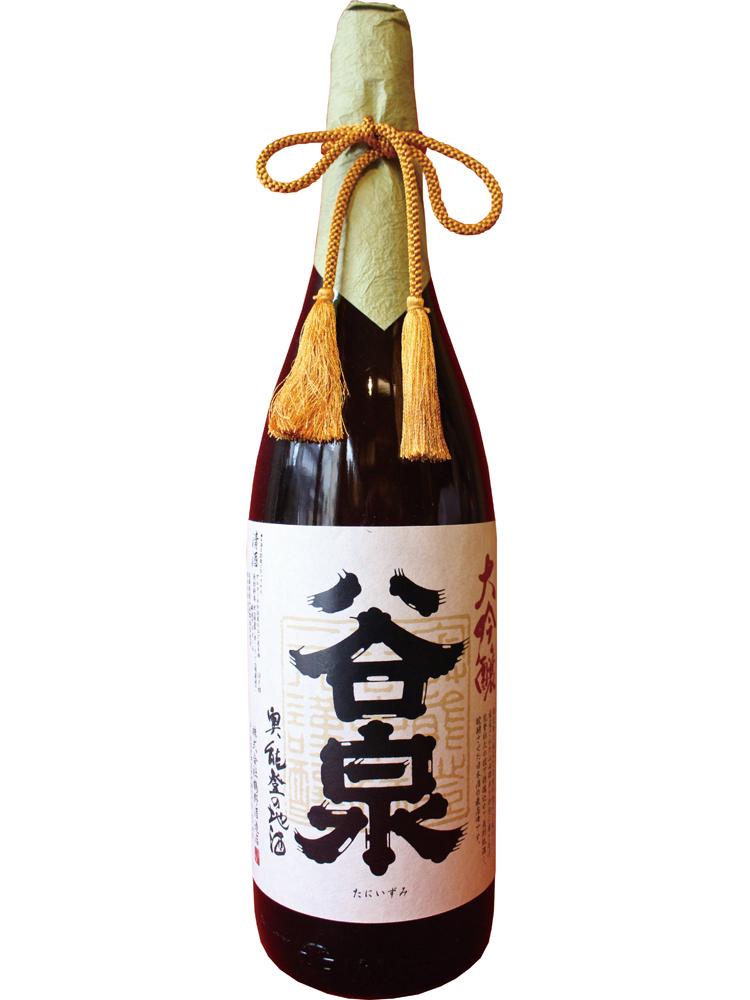 谷泉 大吟醸 1800ml