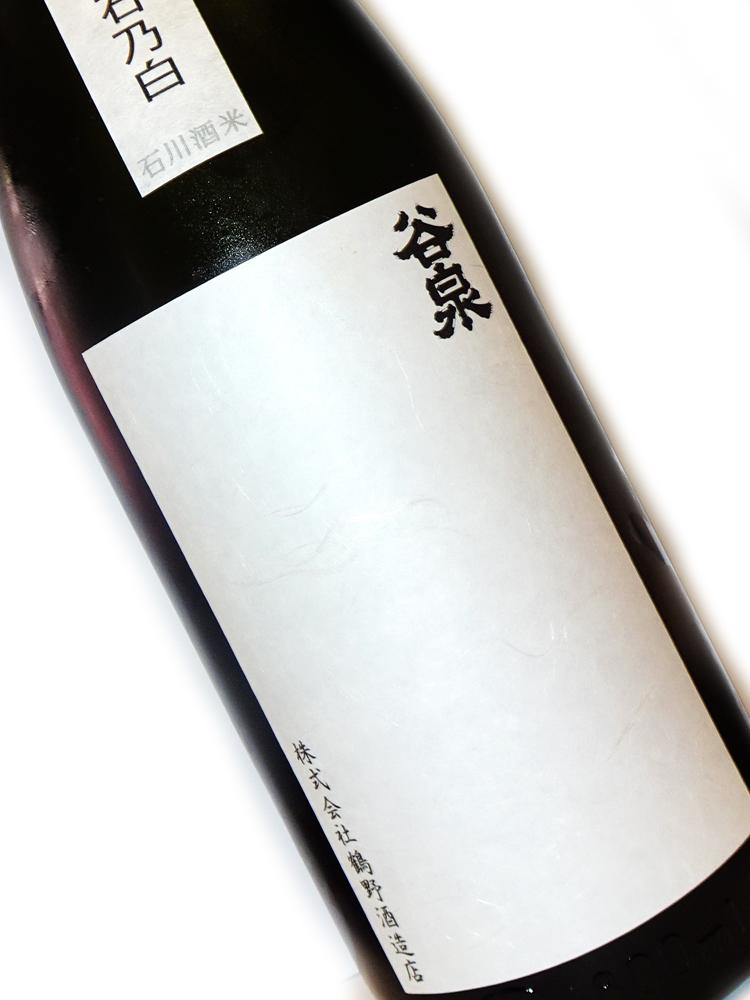 谷泉 純米吟醸 百万石乃白 720ml