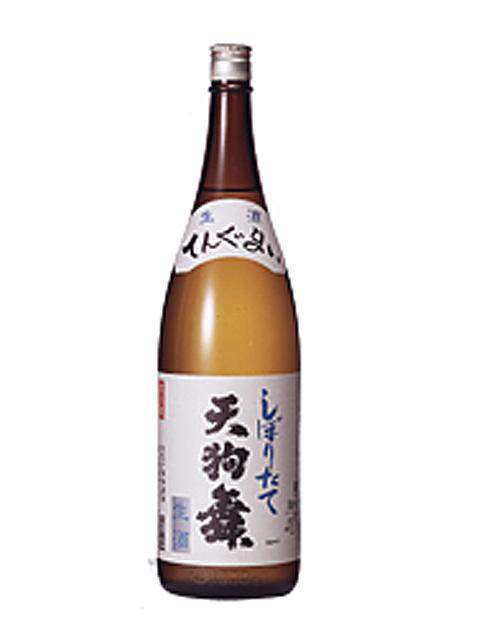 天狗舞 しぼりたて 本醸造生酒 1800ml【冬季限定】