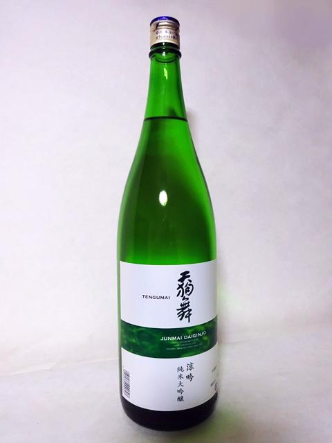 天狗舞 涼吟 純米大吟醸 1800ml【夏季限定】