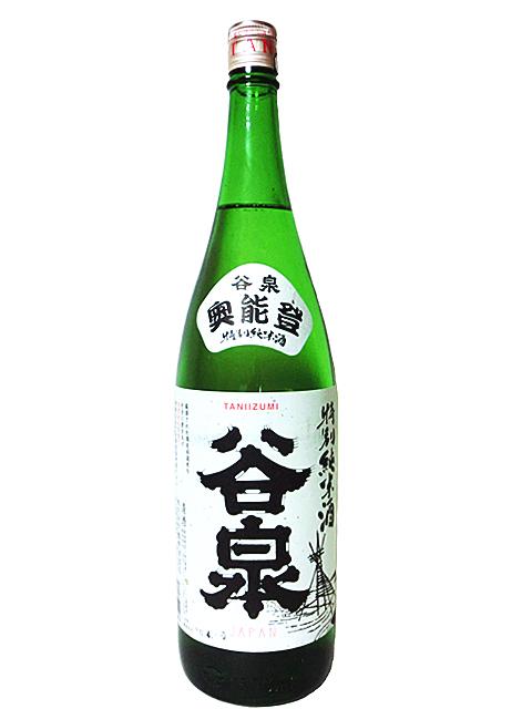 谷泉 特別純米酒 720ml