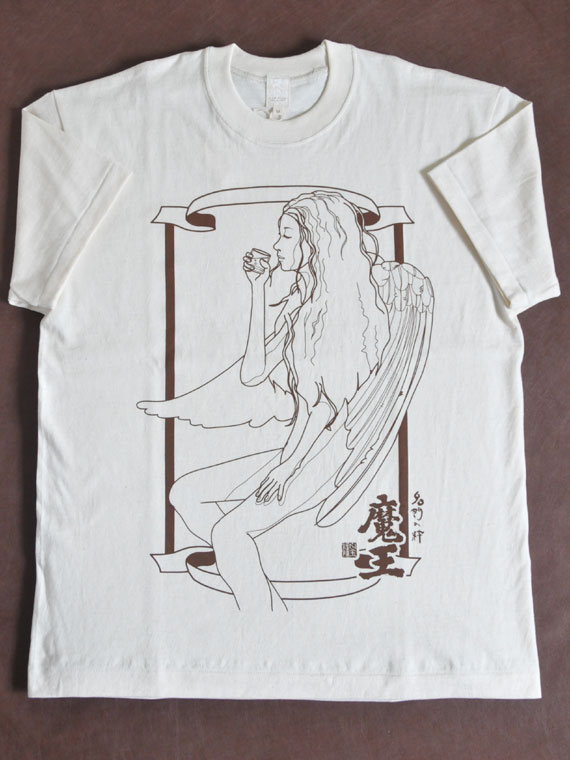 魔王 オーガニックTシャツ サイズ(S/M/L)選択可
