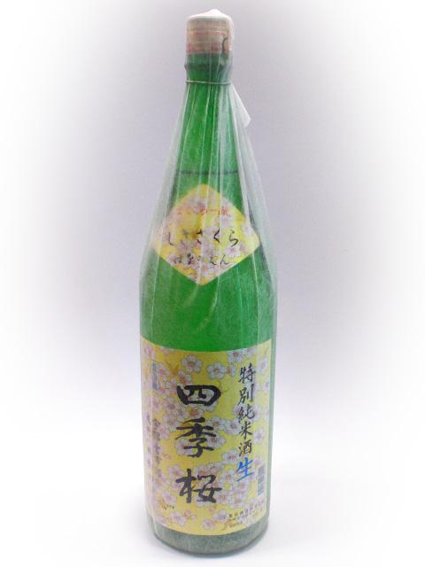 四季桜 特別純米酒 はなのえん 生 1800ml