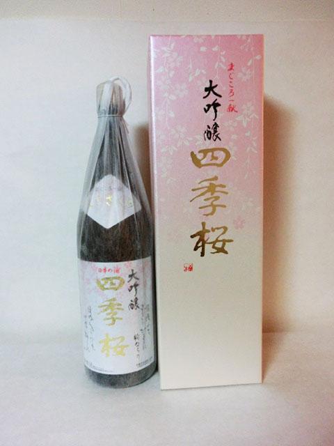 四季桜 大吟醸酒 1800ml