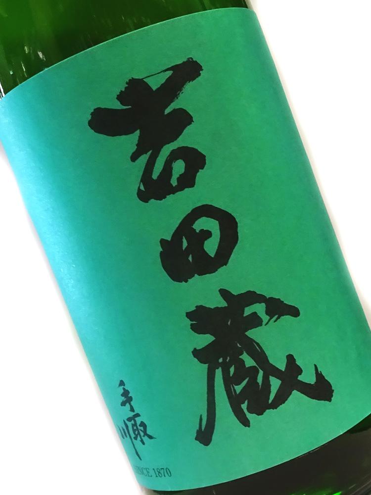 吉田蔵 純米吟醸 1800ml