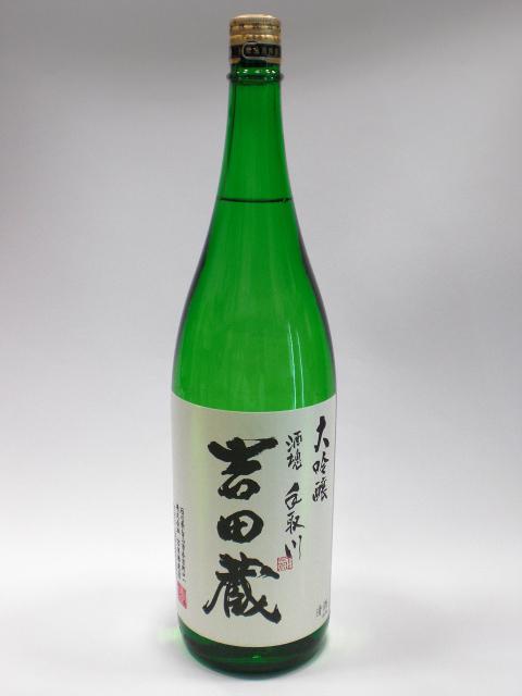 手取川 吉田蔵 大吟醸 1800ml