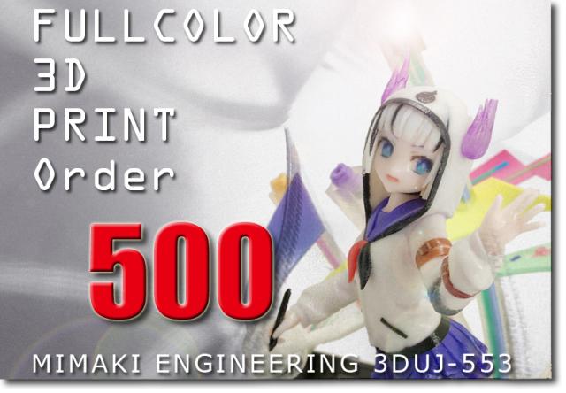F3DP_000500.jpg