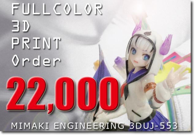 F3DP_022000.jpg