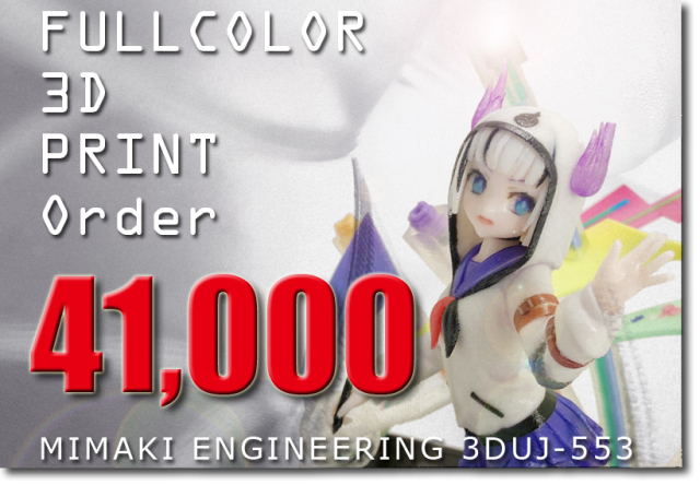F3DP_041000.jpg