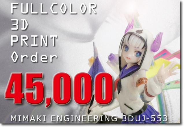 F3DP_045000.jpg