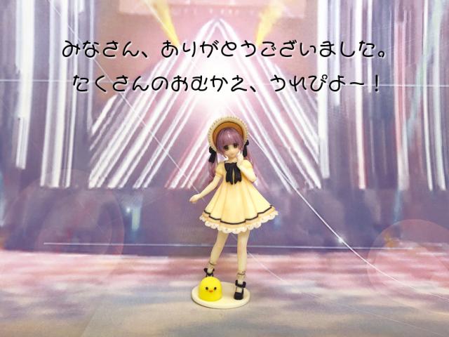 Hiyoko_END.jpg