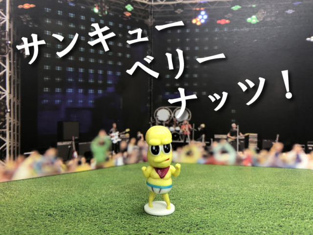 Peanuts_END.jpg