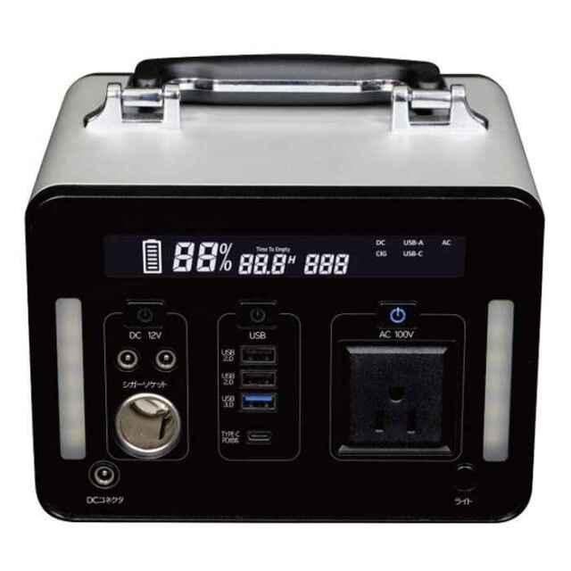 ポータブル電源 ポータブル蓄電池 500W AC DC USBの3WAY出力 139200mAh エスケイジャパン SKJ-MT500SB