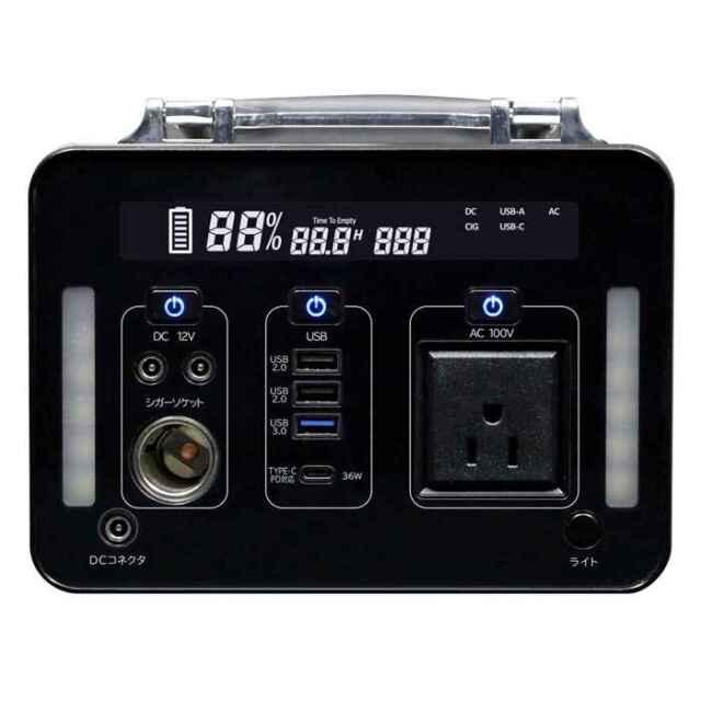 ポータブル電源 ポータブル蓄電池 300W/292.32Wh 14.4V/20300mAh 3.6V/81200mAh エスケイジャパン SKJ-MT300SB2