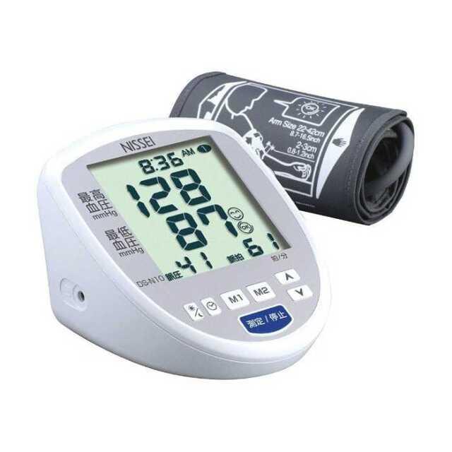 【即納】血圧計 大画面 上腕式 デジタル血圧計 朝/夜メモリー表示で健康管理 ESH合格品 NISSEI  日本精密測器 DS-N10J
