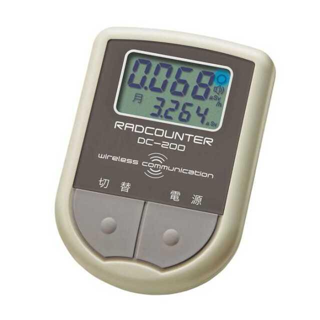 線量計 空間線量計 放射線測定器 放射線モニタ 高品質で精度の高い空間線量計 PCリンク Felica対応 日本製 NISSEI  日本精密測器 DC-200