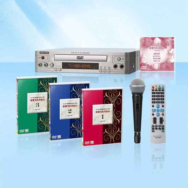 【即納】DVDカラオケ お宝うたえもんJOY 今すぐ歌えるカラオケセット カラオケソフト3枚組(150曲) テイチク TEKJ-150M