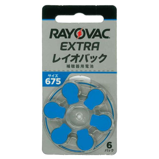 【即日出荷】レイオバック RAYOVAC 補聴器用電池 PR44(675) 6粒入り無水銀 補聴器空気電池/空気亜鉛電池/ボタン電池