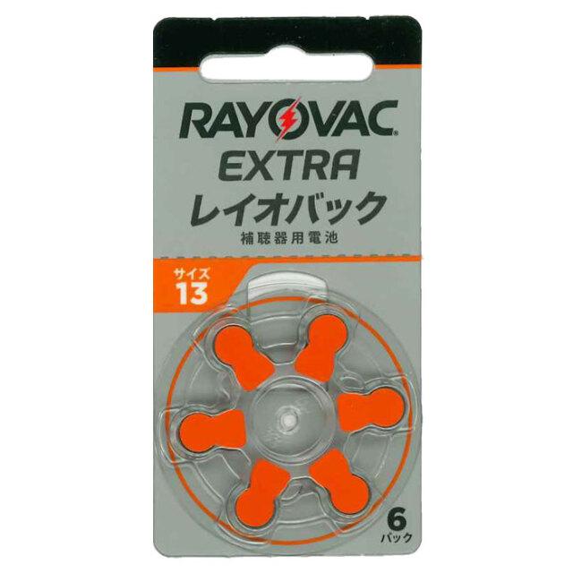 【即日出荷】レイオバック RAYOVAC 補聴器用電池 PR48(13) 6粒入り無水銀 補聴器空気電池/空気亜鉛電池/ボタン電池