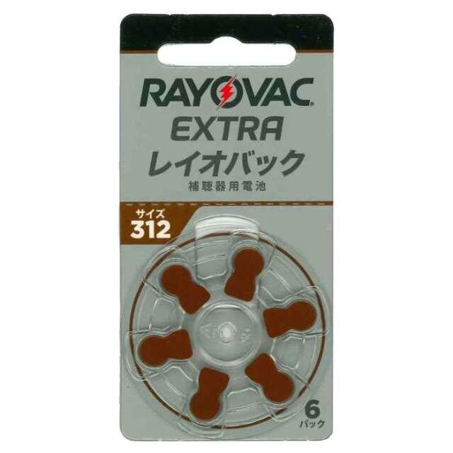 【即日出荷】レイオバック RAYOVAC 補聴器用電池 PR41(312) 6粒入り無水銀 補聴器空気電池/空気亜鉛電池/ボタン電池