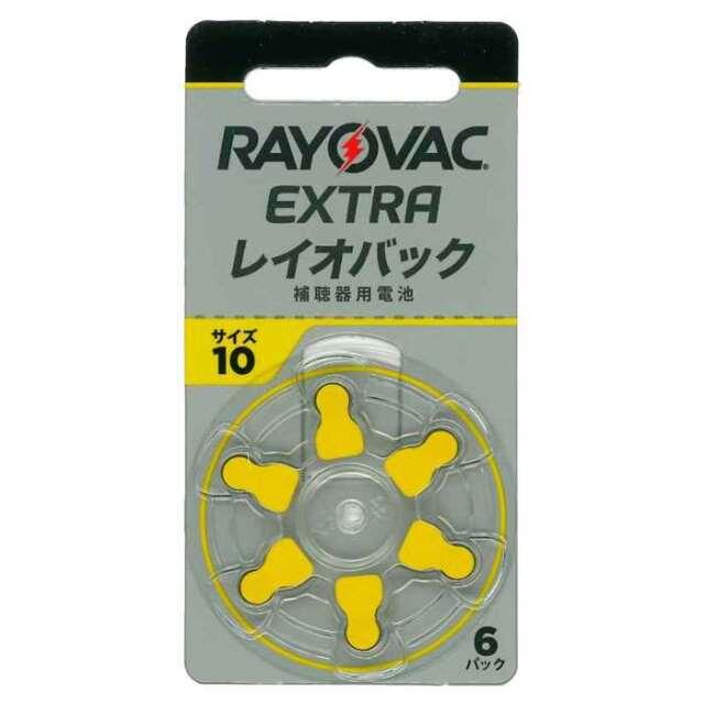 【即日出荷】レイオバック RAYOVAC 補聴器用電池 PR536(10A) 6粒入り無水銀 補聴器空気電池/空気亜鉛電池/ボタン電池