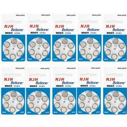 NJH/補聴器電池/補聴器用空気電池/補聴器/電池/デジタル補聴器各社対応PR44(P675)6粒入り×10シートセット