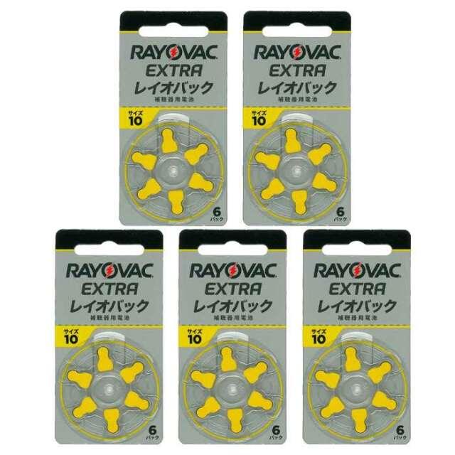 【即日出荷】レイオバック RAYOVAC 補聴器用電池 PR536(10A) 6粒入り無水銀 5シートセット 補聴器空気電池/空気亜鉛電池/ボタン電池