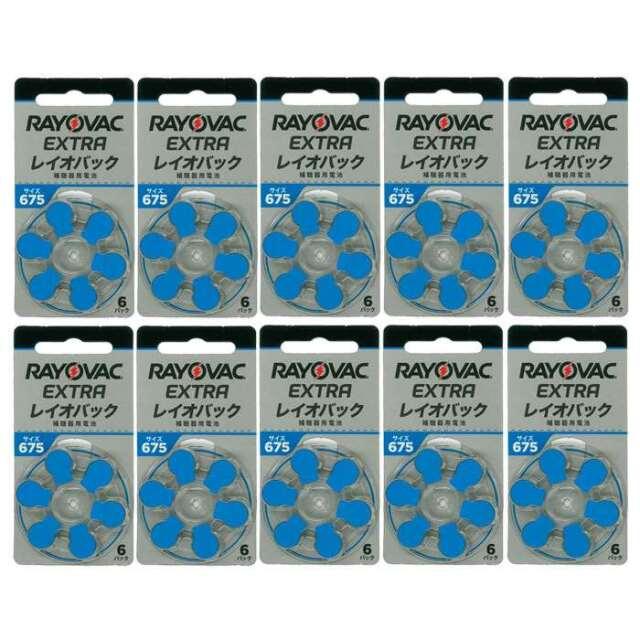 【即日出荷】レイオバック RAYOVAC 補聴器用電池 PR44(675) 6粒入り無水銀 10シートセット 補聴器空気電池/空気亜鉛電池/ボタン電池