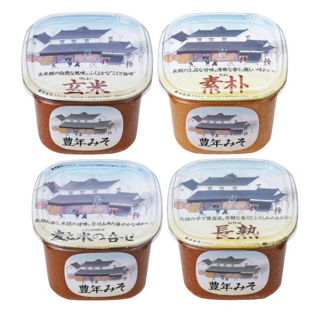 素朴・長熟・玄米・麦と米の合わせ各1個