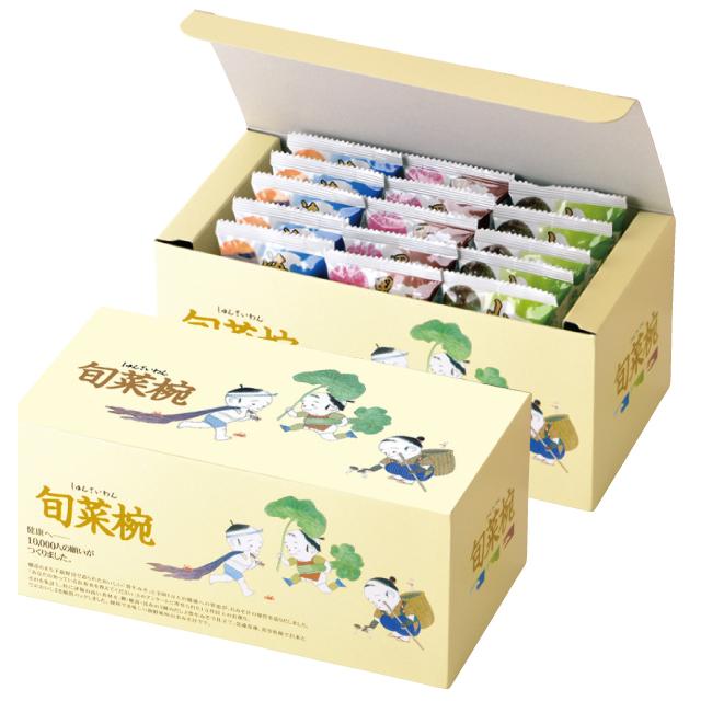 日本のおもてなし2個セットG3-1(旬菜椀15食×2)
