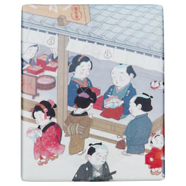 寿楽祭紅花・黒豆おこわ