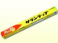 サランラップ(45cm×50m) 30本入
