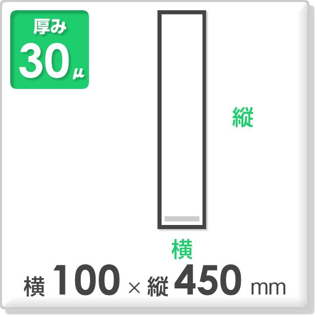 OPP テープ付シート(書店向き 立ち読み防止用) 厚み30ミクロン 横100×縦450mm