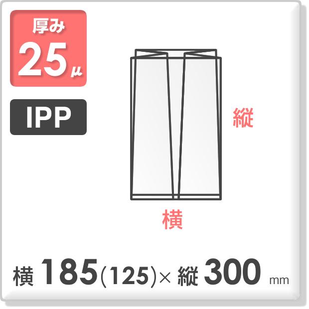 IPP食パン半斤用