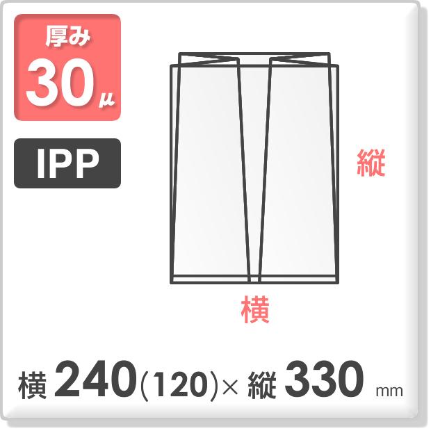 IPP食パン1斤用